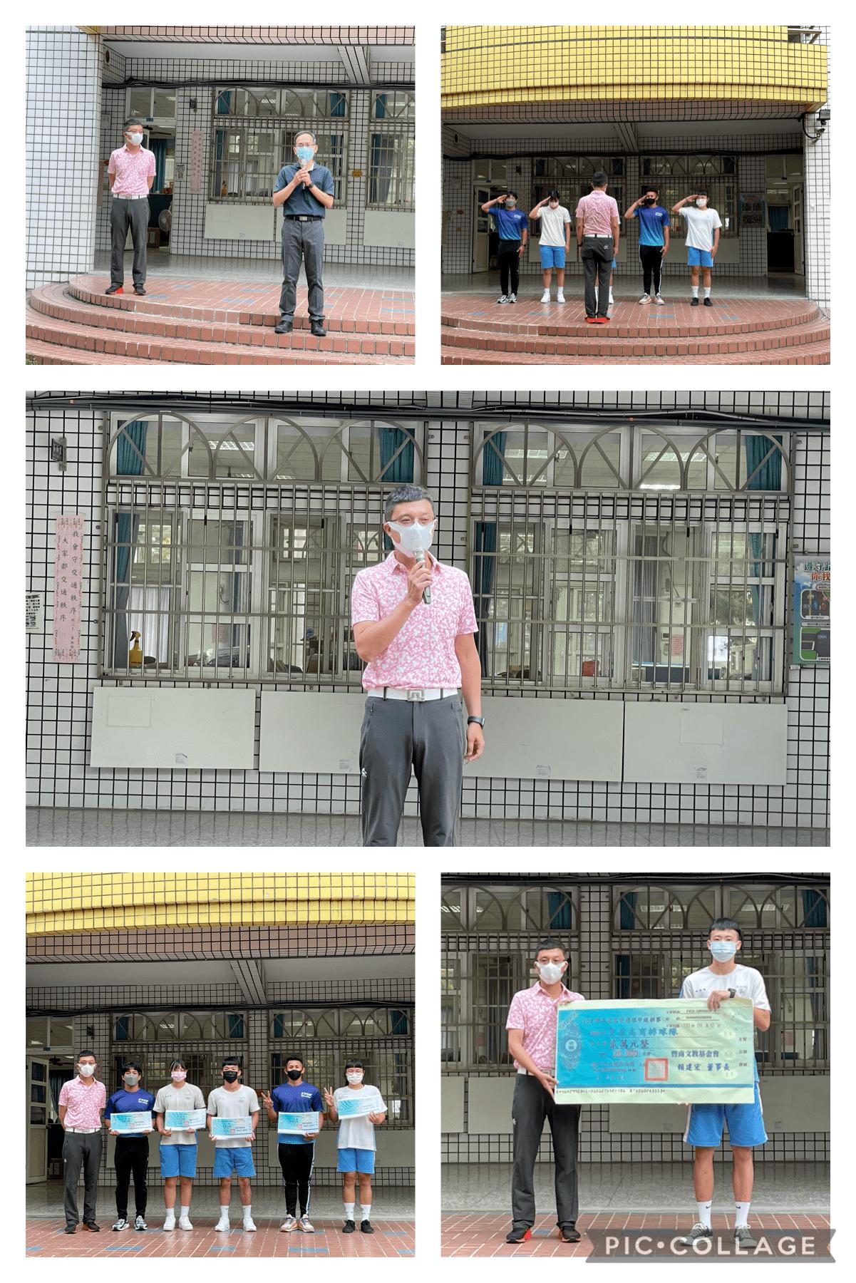 Chairman Lai went to Fengshang to present awards to Zhongyun -Lichen Conveyor Automatic Equipment Co., Ltd.